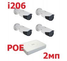 Комплект IP POE  Hiwatch Вариообъектив 2мп