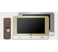 Комплект цветного видеодомофона СTV-DP1703