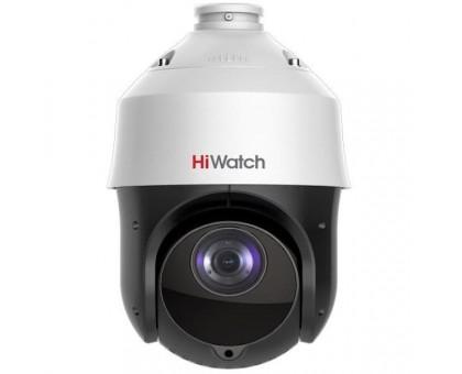IP видеокамера Hiwatch DS-I225(С)