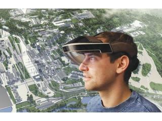 Дополненная реальность на службе технологий безопасности