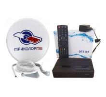 Комплект «Триколор ТВ» с ресивером DTS-54 (DTS-53)