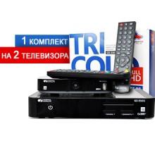 Комплект «Триколор ТВ» на 2 телевизора GS B533M/GS C591